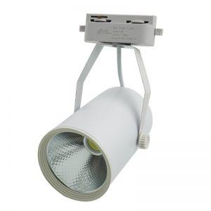 đèn rọi ray cob dạng ống bơ vỏ trắng