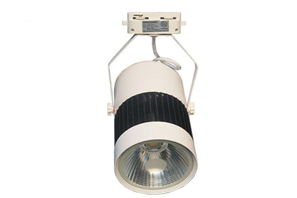 đèn rọi công suất lớn