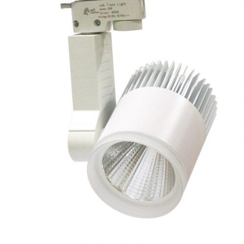 đèn rọi ray cao cấp vỏ trắng