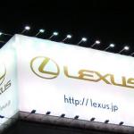 4 loại đèn pha LED chiếu sáng bảng hiệu, biển quảng cáo nổi bật hiện nay