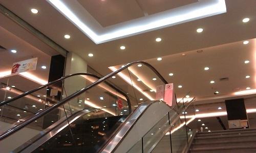 Địa chỉ mua đèn led âm trần giá rẻ Hà Nội