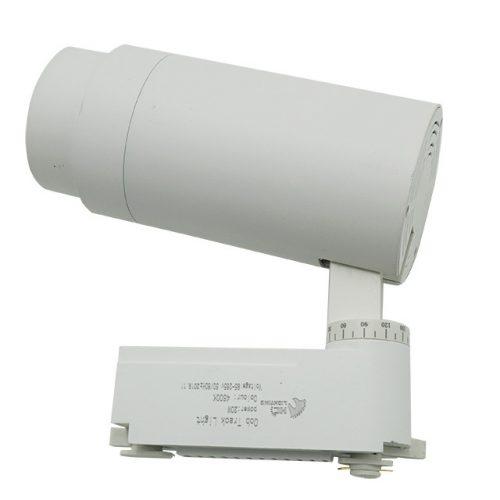 đèn rọi ray zoom vỏ trắng